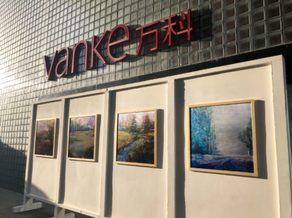 RS Weinblatt's work, featured in Chinese Gallery.