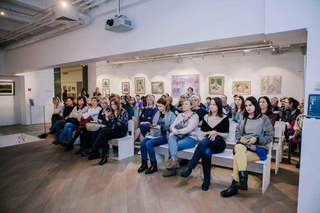 """""""Between Colour and Line"""" - Moscow Exhibition 23"""