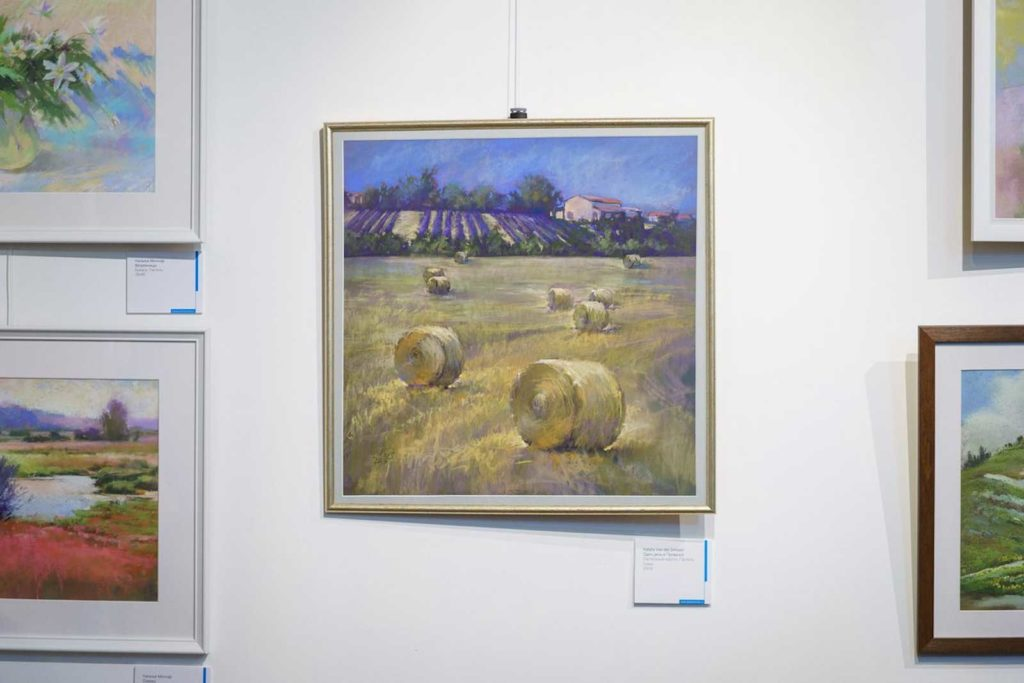 """""""Between Colour and Line"""" - Moscow Exhibition 11"""